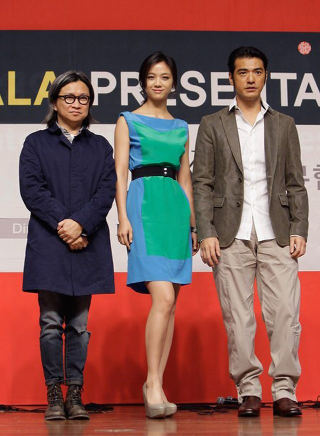 Takeshi Kaneshiro And Tang Wei At Biff Couch Kimchi